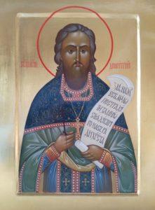 Священномученик Димитрий Легейдо